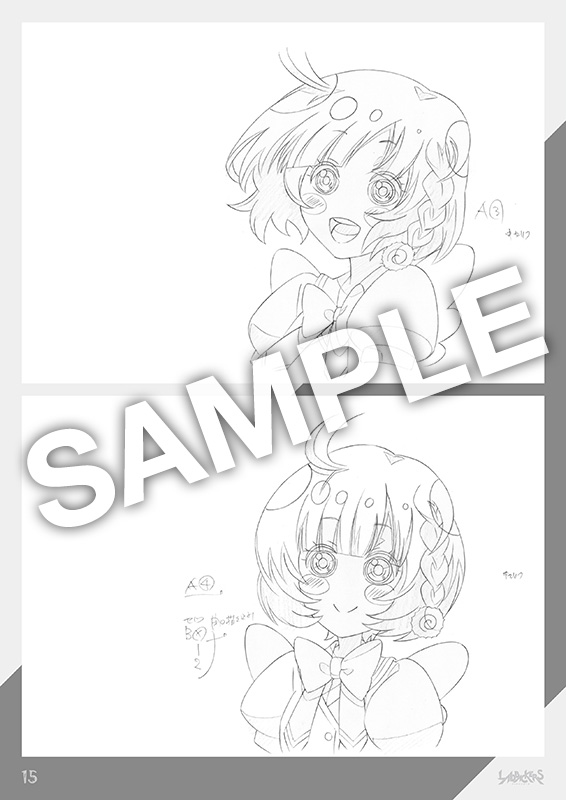 レイドバッカーズ Studio五組・仕事集 サンプル4