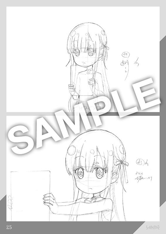 レイドバッカーズ Studio五組・仕事集 サンプル6
