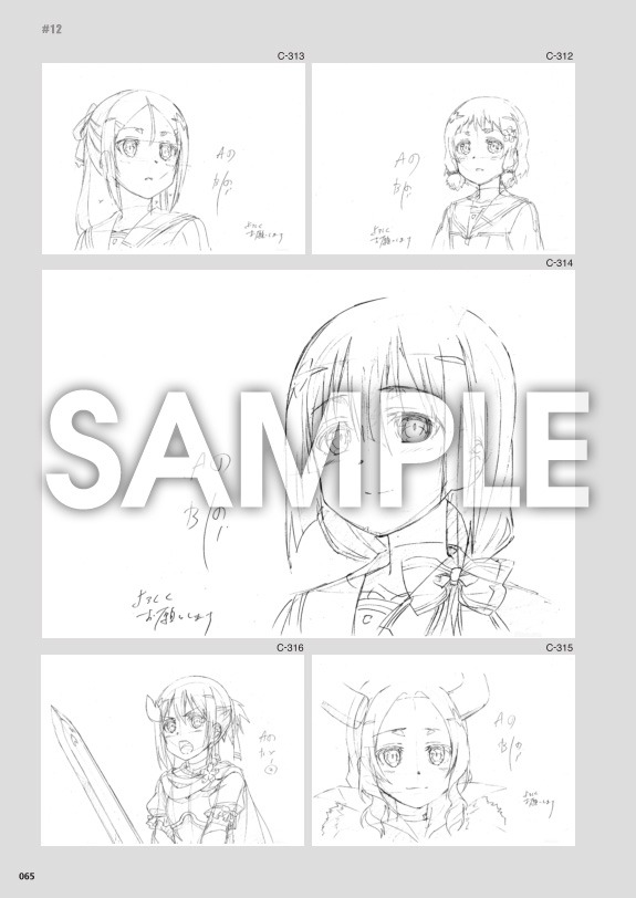 Studio五組・仕事集02 サンプル4